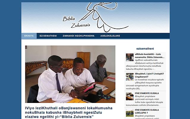 webdesign biblia zuluensis